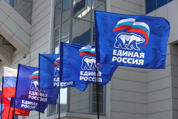 Воронежских участников праймериз «Единой России» пригласили на форум в Москву
