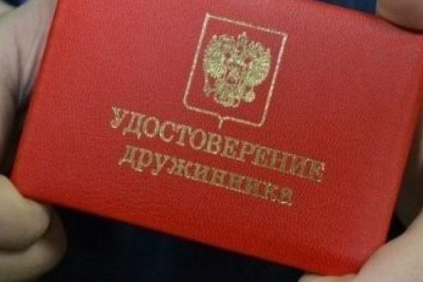 Воронежским дружинникам позволено бесплатно посещать спортивные объекты