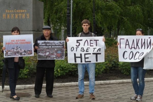 Воронежские чиновники много лет закрывали глаза на незаконную свалку