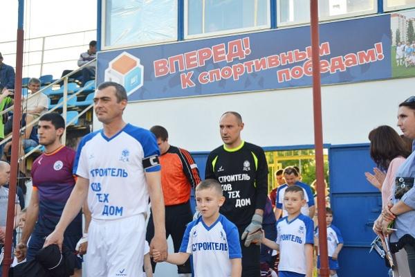 В воронежском Придонском открыли футбольный сезон