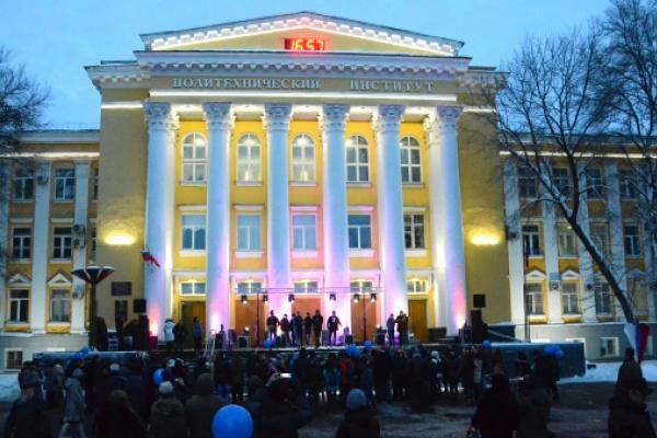 Воронежский опорный университет отпраздновал 60-летие создания Политехнического института