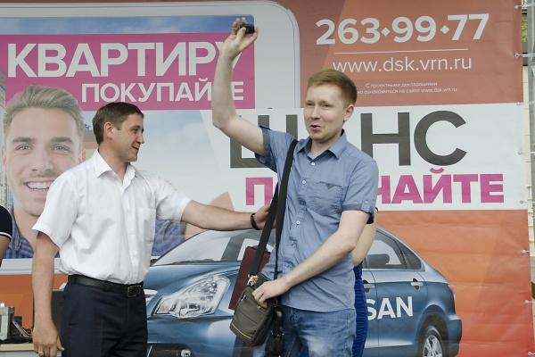 Воронежец уехал с праздника ДСК на новой иномарке