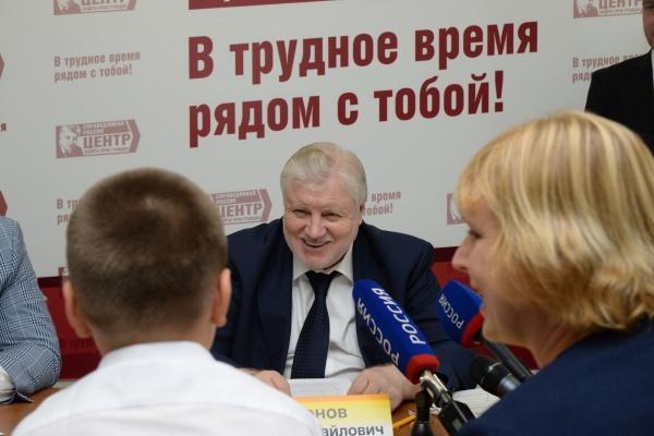 Воронежец попросил Сергея Миронова помочь украинским преселенцам