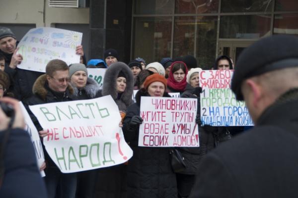 Воронежцы боятся призраков из крематория