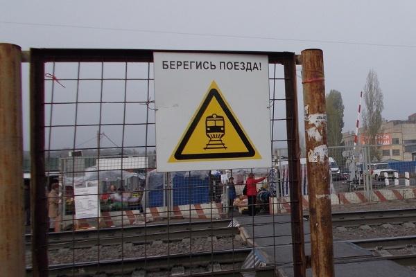 Воронежские водители-лихачи погибают под поездами