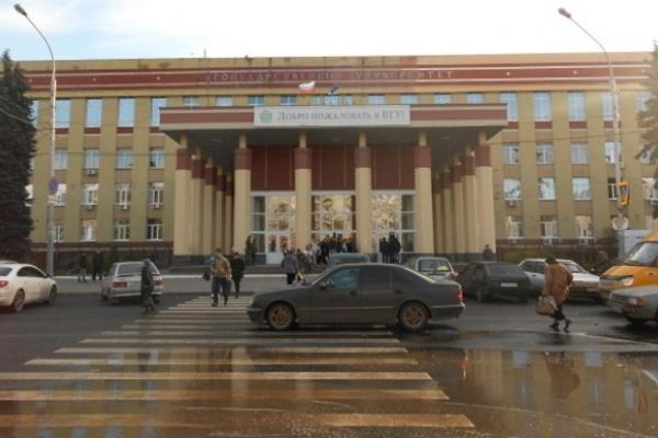 Воронежский госуниверситет своих ректоров уже выбрал