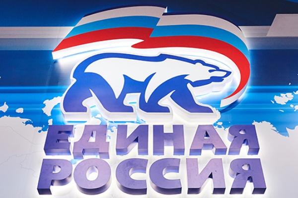 Кадровый состав воронежской Единой России обновят