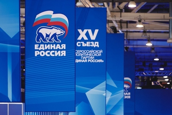 В Москве огласят список единороссов на выборах  в Воронежской области