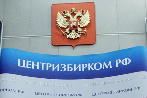 Воронежцы стали доверенными лицами «Единой России»