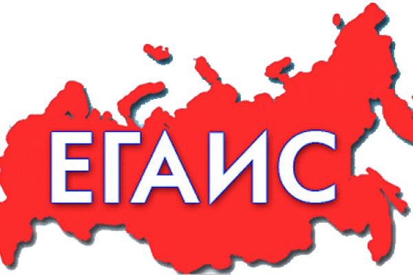 Воронежские предприниматели, надеявшиеся на отсрочку ЕГАИС, сильно просчитались