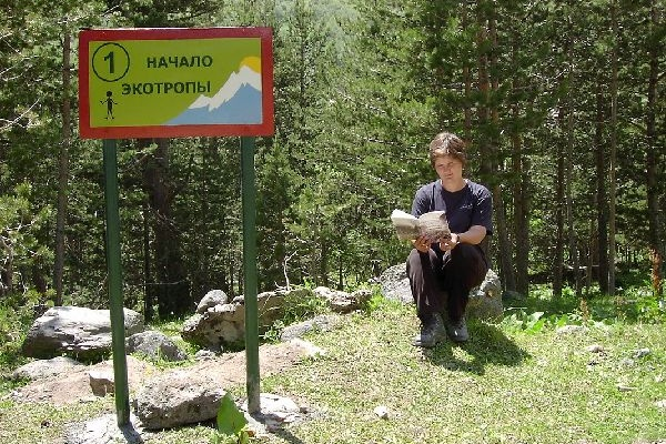 На форуме «Зодчество VRN» представят проект экологического парка