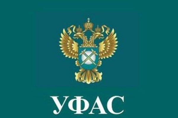 Воронежские антимонопольщики помирились с ЕПСС и управляющими компаниями
