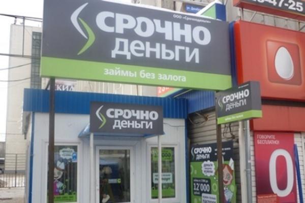 Городу Воронежу срочно требуются три миллиарда