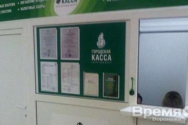 Воронежские кассы «Ежевика» попали под уголовное дело