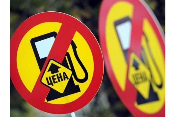 В Воронеже цены на бензин растут быстрее общероссийских