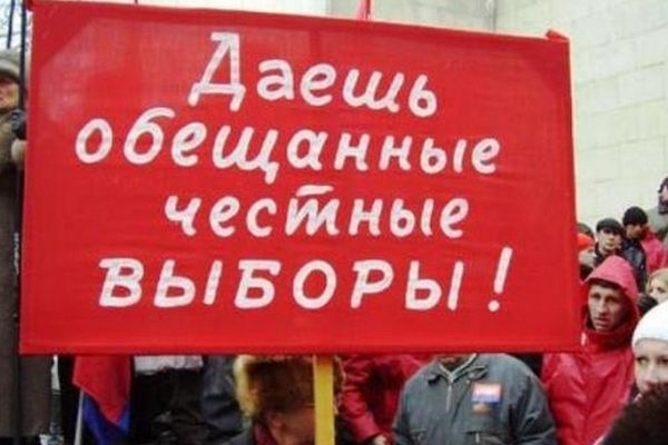 Выборы в Воронежской области закончились, суды – начались