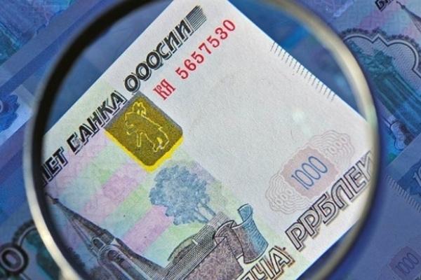 Воронежцам нужно быть внимательнее к своим деньгам