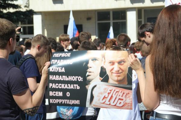 Власти поставили под угрозу митинг оппозиционера Навального в Воронеже