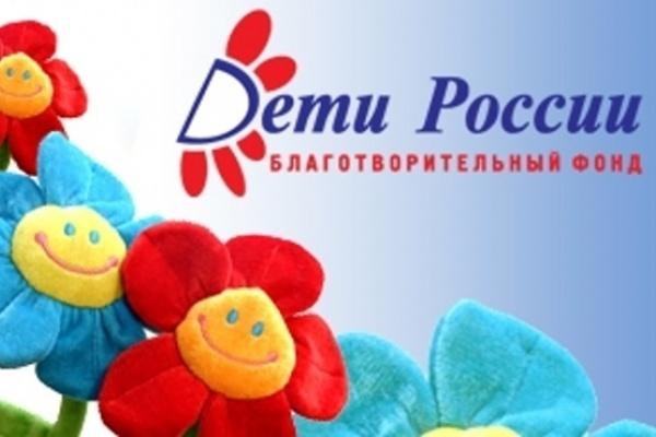 Благотворительный фонд «Дети России» организовал «мультмарафон» на востоке Воронежской области