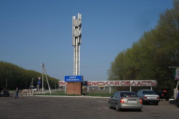 За Воронежской областью признали высокую социальную устойчивость