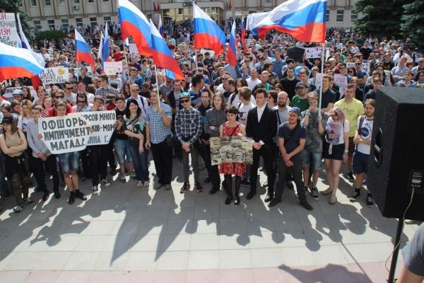 Воронеж поддержит всероссийский протест против пенсионной реформы в день выборов