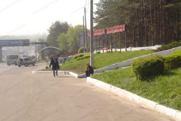 Администрацию воронежских кладбищ не захотели размещать в центре города