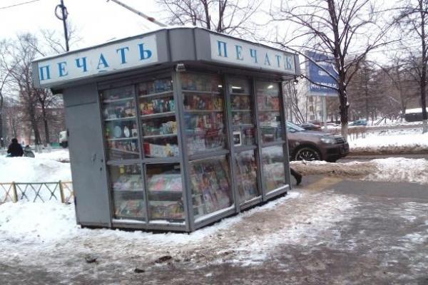 Общественная палата начала с Воронежа