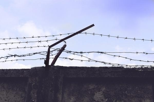 Суд приговорил к двум годам тюрьмы бывшего воронежского опера УЭБиПК