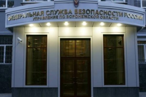 Воронежские чекисты пришли за «наличкой»