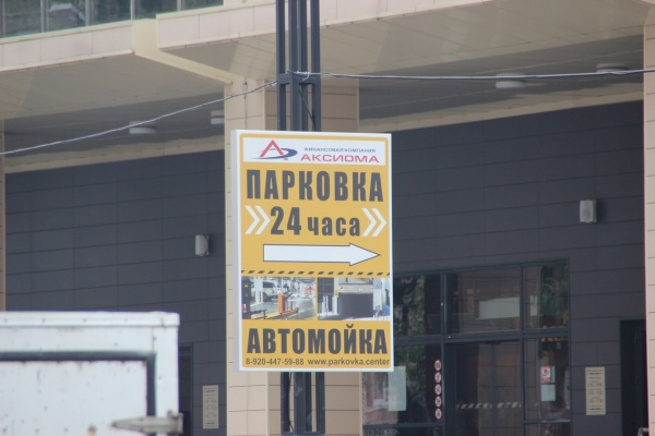 Антитеррористический затор: как эвакуация привела к проблемам на рынке Воронежа