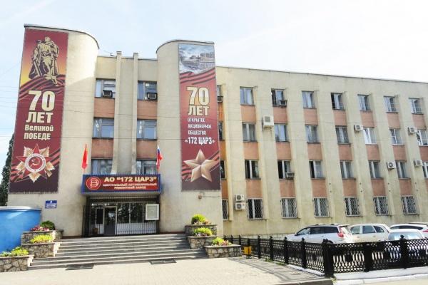 Воронежский завод Минобороны готовится к сокращению 150 работников