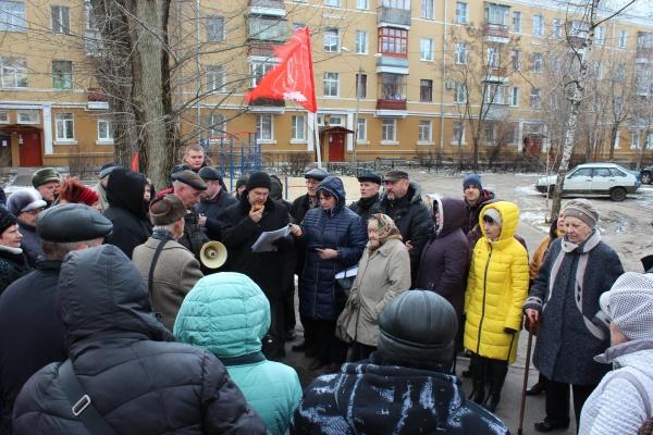 В Воронеже коммунисты разогрели жителей в конфликте с ГК Хамина