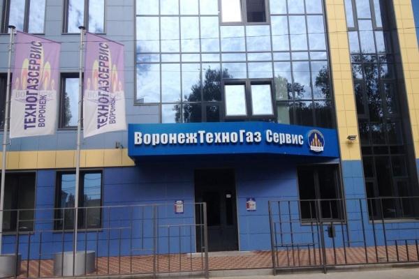 Воронежские компании, обслуживающие газопроводы, забыли о безопасности