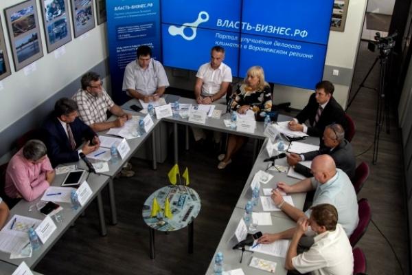 В Воронеже обсудили реализацию проектов ГЧП в регионе