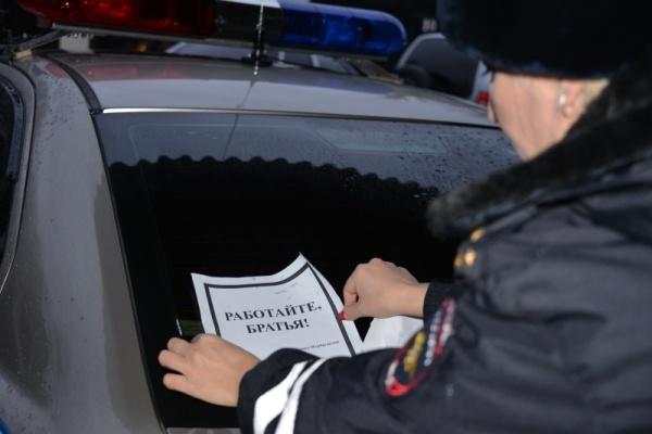 На воронежских автомобилях ДПС появилась надпись «Работайте, братья!»