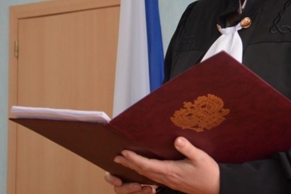 Суд наказал бывших воронежских гаишников за мошенничество с ДТП