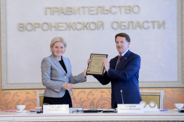 Воронежский губернатор приглашен к вице-премьеру для обсуждения продолжения объединения вузов