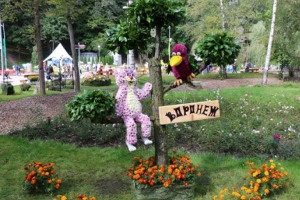 Воронежские власти вложат более 20 млн рублей в «Город-сад»