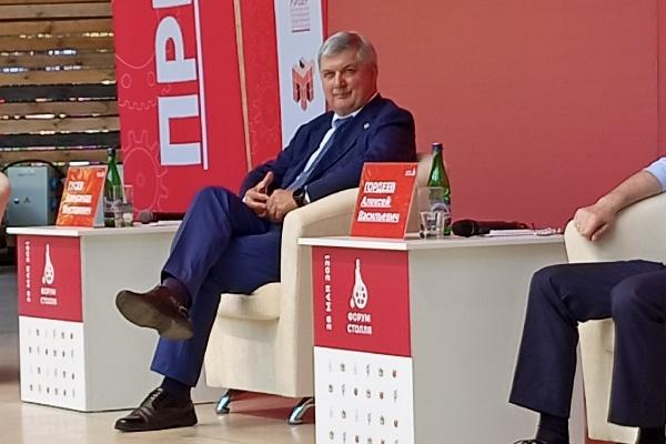 Воронежскому губернатору доверяют менее половины жителей области