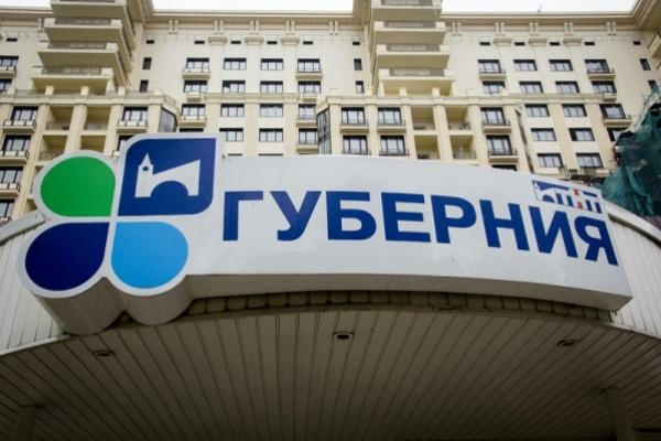 Воронежские власти выставили на продажу акции студии «Губерния»