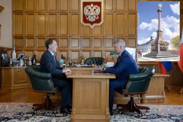 Воронеж профинансирует установку стелы в Москве