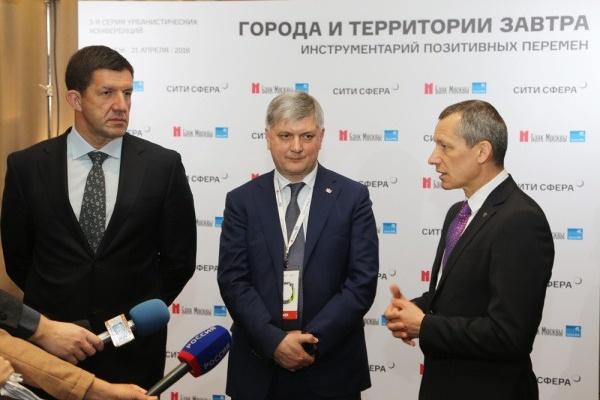 Мэр Воронежа считает, что застройка не должна выходить за пределы города