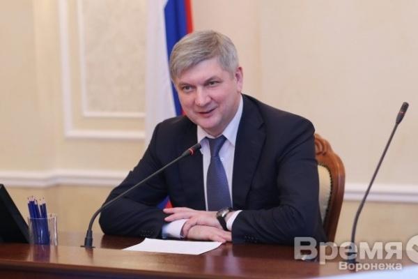 Воронежская мэрия вступилась за себя с помощью соцопроса