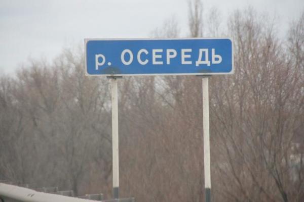 Под Воронежем сельские депутаты сложили полномочия в знак солидарности с населением