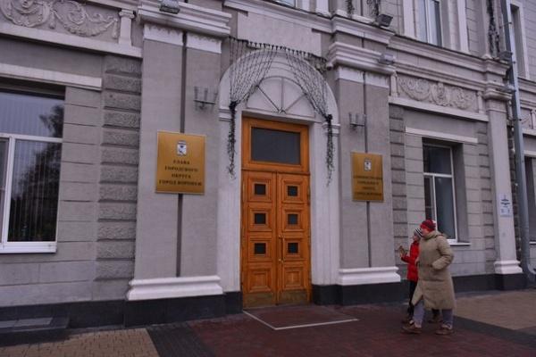 Вопрос «Времени Воронежа»: какого мэра назначит гордума?