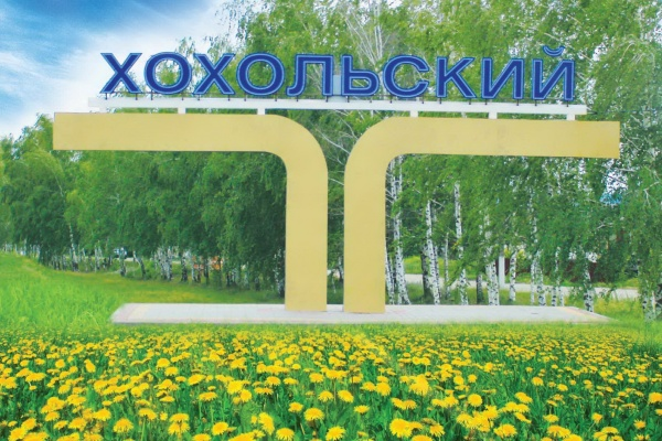 Воронежский губернатор благословил нового хохольского префекта