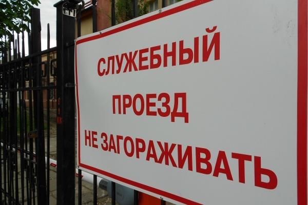 Воронежские дороги будет чинить фирма, на которую жаловались антимонопольщикам