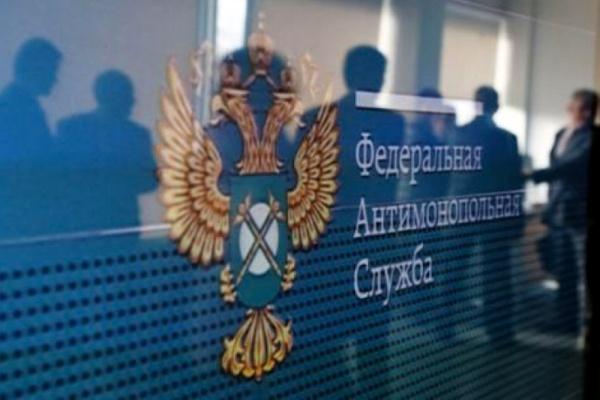 Воронежское ведомство по госзакупкам  допустило к торгам аффилированных игроков