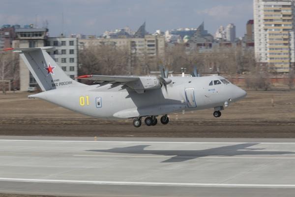 СК России возбудил уголовное дело по факту крушения воронежского самолета
