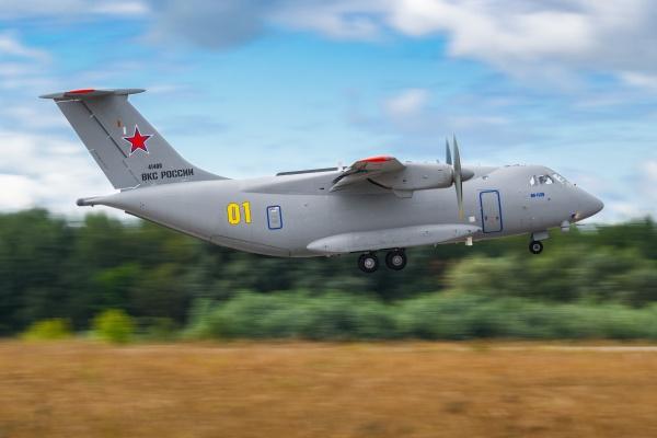 Воронежский военный самолет Ил-112В разбился в Подмосковье